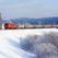 В Башкирии из-за обледенения происходит задержка поездов