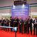 В Уфе стартует Российский энергетический форум
