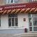 Башкомснаббанк завершил эмиссию акций на 200 млн рублей
