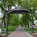 В Уфе на содержание парков и аллей выделят 307,5 млн рублей