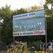 Природные парки Башкортостана в прошедшем году посетили 87 тыс. человек