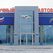 Из Казани в Уфу запущен новый автобусный маршрут