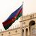 Правительство Азербайджана