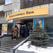 Банк без лицензии