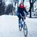 На велосипеде на работу
