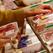 Мясо в супермаркете