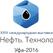Российский нефтегазохимический форум