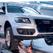 Audi обслуживание