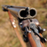 Охотничье ружье