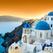 Греция - туризм