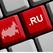 Российский интернет