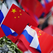 Китай - Россия
