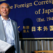 Губернатор Токио Еити Масудзоэ официально подал в отставку