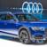 Автомобиль Audi A4 Allroad Quattro стал доступен для предзаказа в России