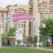 """В уфимском парке """"Первомайский"""" можно обменять старые батарейки на сладости"""
