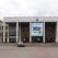 """""""Уфаводоканал"""" 24 июня отмечает 115-летие со дня работы водопровода города"""