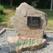 В Советском районе Уфы установили мемориальный камень, посвященный детям войны