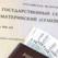 Президент РФ подписал закон о единовременных выплатах из материнского капитала