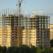Госкомитет РБ по строительному надзору принимал в эксплуатацию дома с недоделками