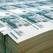 Резервный фонд России