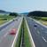 Скоростная магистраль