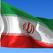 Иран - флаг