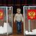 Выборы-2016