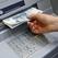 Прием денег банкоматом