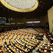Парламент Южной Кореи