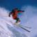 В Уфе состоится этап Кубка России по горнолыжному спорту