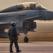 Истребители НАТО продолжают осуществлять учебные полеты над Эстонией