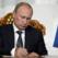 Президент России утвердил бюджет Пенсионного фонда на ближайшие три года