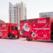 """24 декабря в Уфу прибудет """"Рождественский караван Coca-Cola"""""""