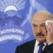 Белоруссия в ближайшие пять лет намерена вступить в ВТО