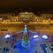 В Уфе состоялось открытие центрального ледового городка