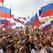 Россия, население