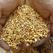 Золотодобыча