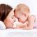 Теперь 300 тысяч рублей за первого ребенка смогут получить еще больше семей из Башкирии