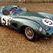 Aston Martin рекорд