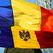 молдавия румыния