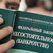 Закон о банкротстве физлиц вряд ли будет принят в этом году
