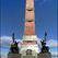 24-25 июня на Монументе Дружбы уфимцев ждет музыкально-развлекательный праздник