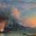 """Картина Айвазовского """"Битва за Бомарзунд"""" продана на аукционе в Швеции за $1,2 млн"""