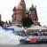"""Москва встретит гонщиков """"Формулы-1"""""""