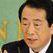 Япония выступает против гуманитарной помощи КНДР