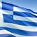 План помощи Греции энтузиазма у сырья не вызвал