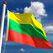 Делегация Башкирии отправляется в Литву