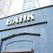В Башкирии вдвое увеличилось количество банков