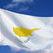 СМИ: Кипр не прочь занять у России 2-2,5 млрд евро