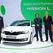 Skoda MissionL будут собирать на заводе VW в Калуге